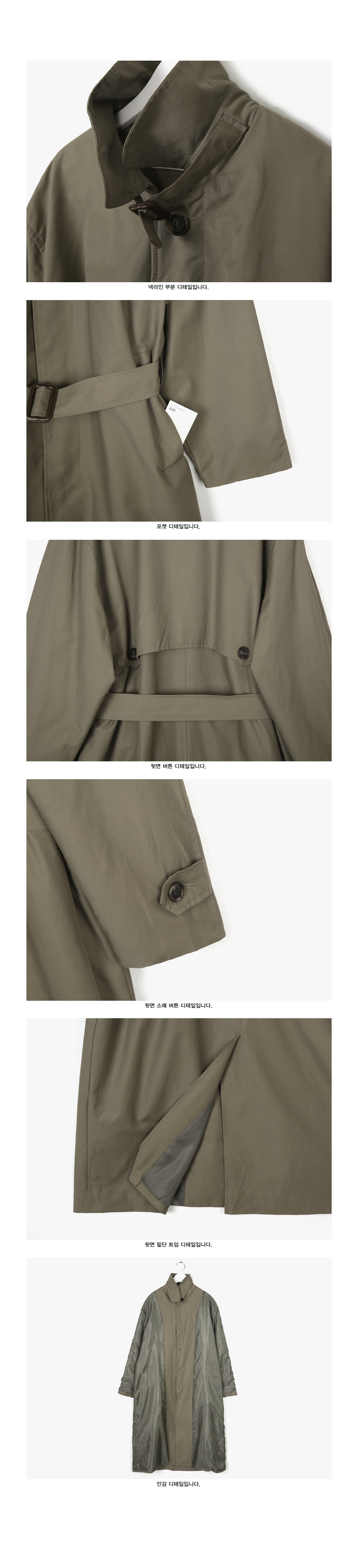 butter single trench coat