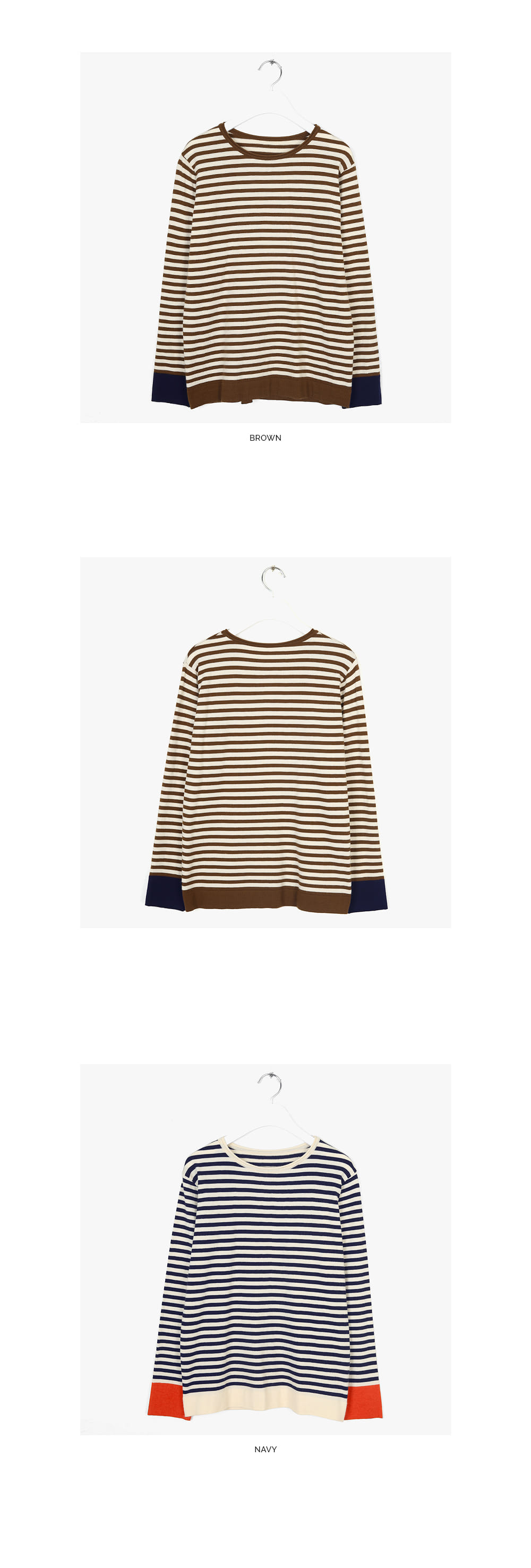 basic soft stripe knit
