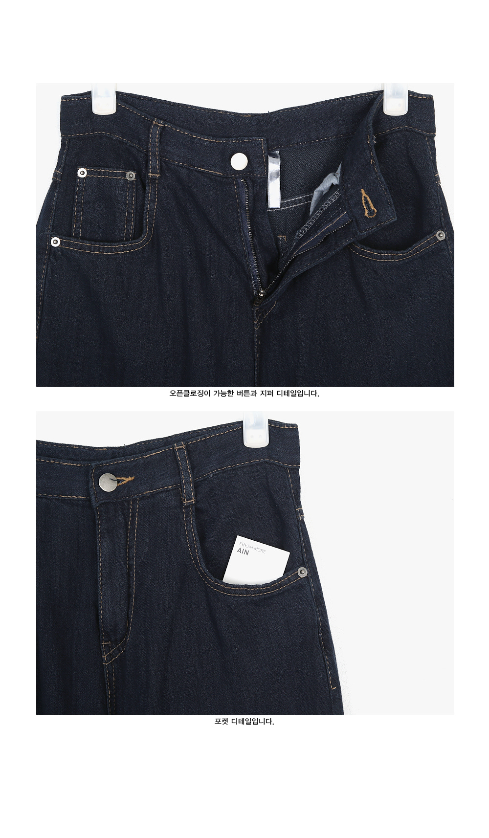 berg wide denim pants