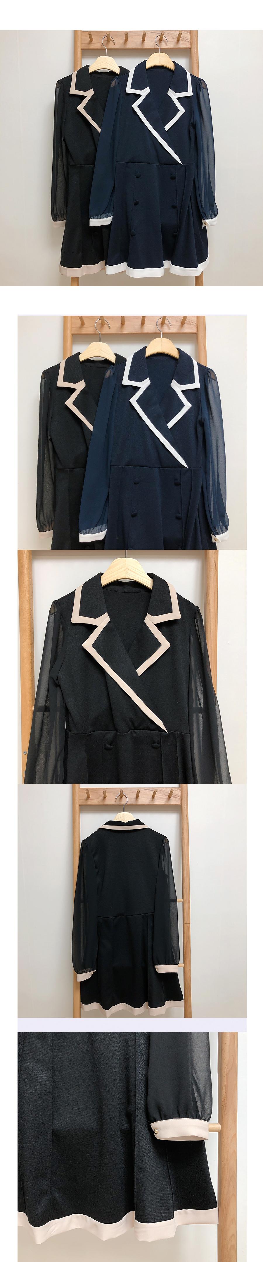 Maren color collar jacket ops