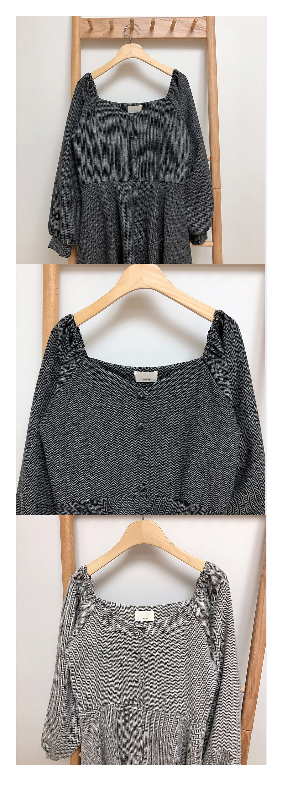 Herringbone Button Shoulder Dress