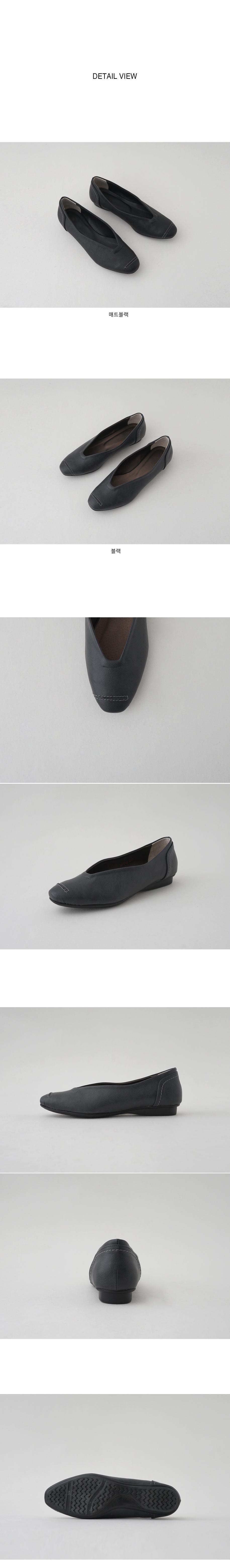 tidy stitch flat shoes