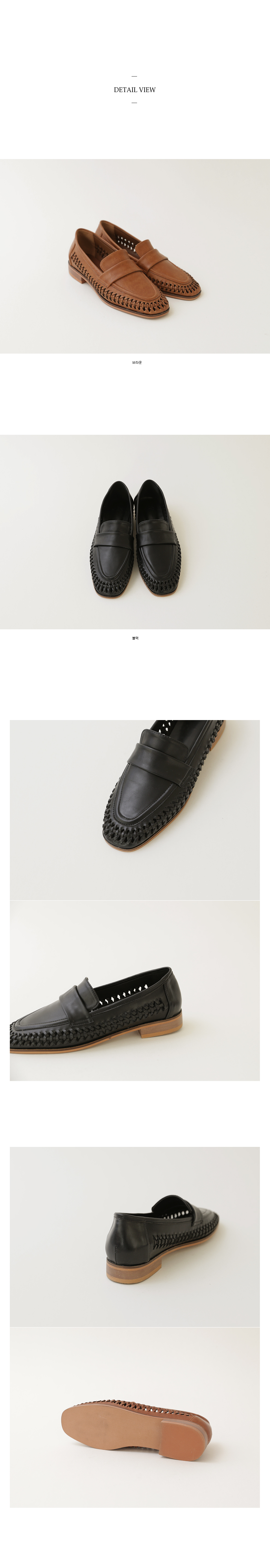 punching point loafers