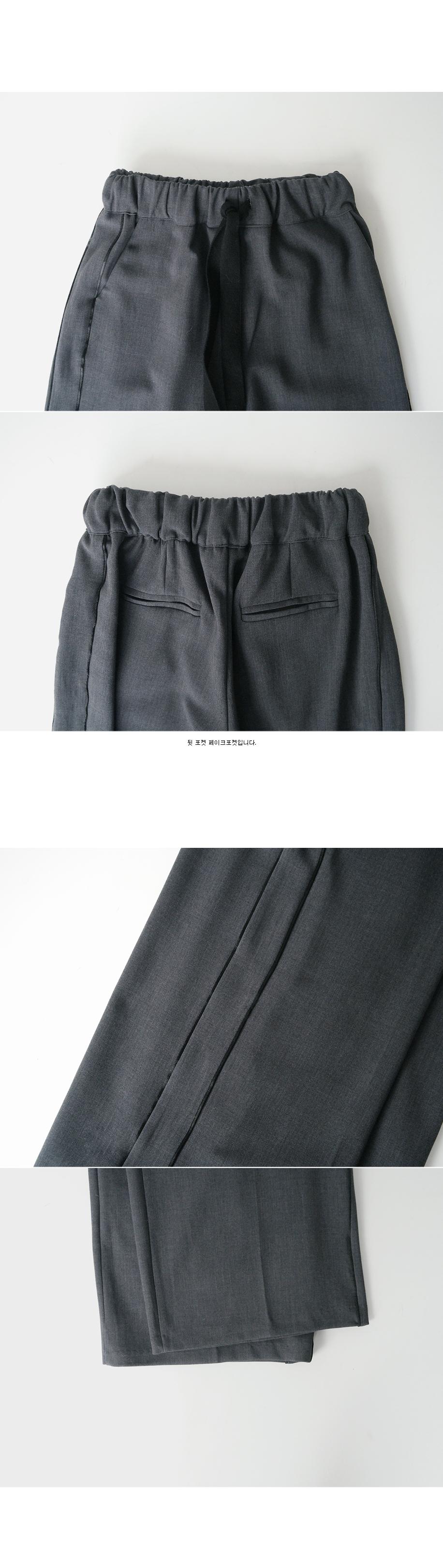 side line detail pants