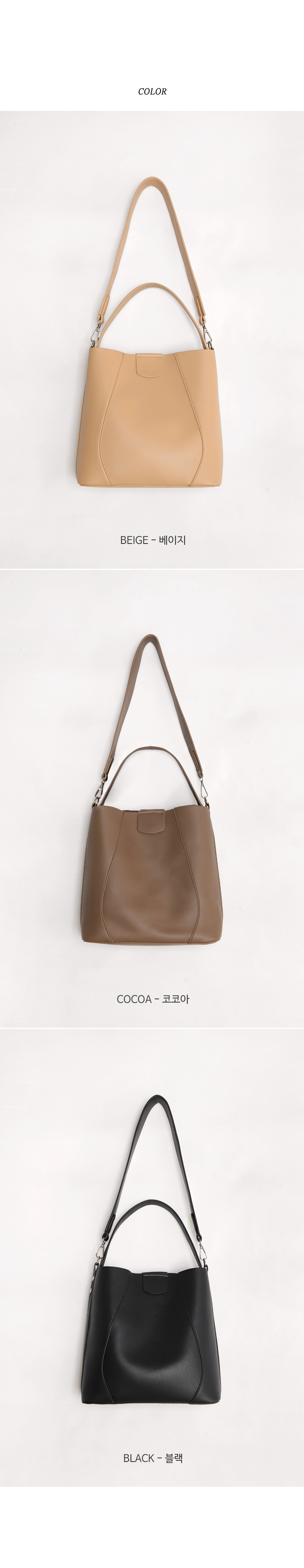 ROSTER 3 WAY SQUARE LEATHER BAG