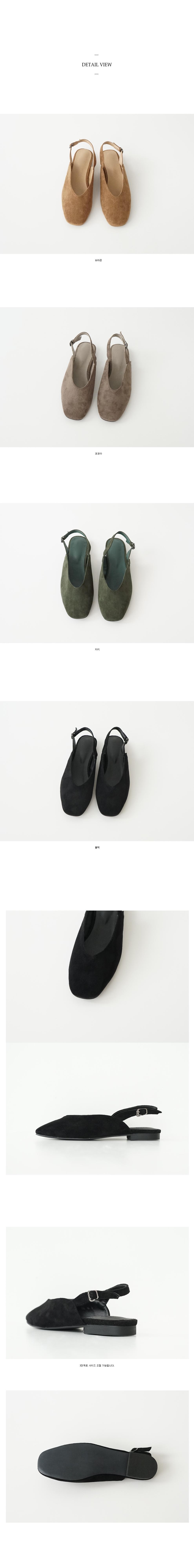 suede texture slingback sandals (4colors)