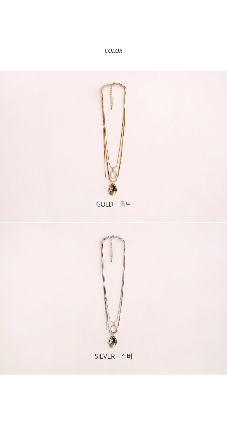 BASTOW LAYERED NECKLACE