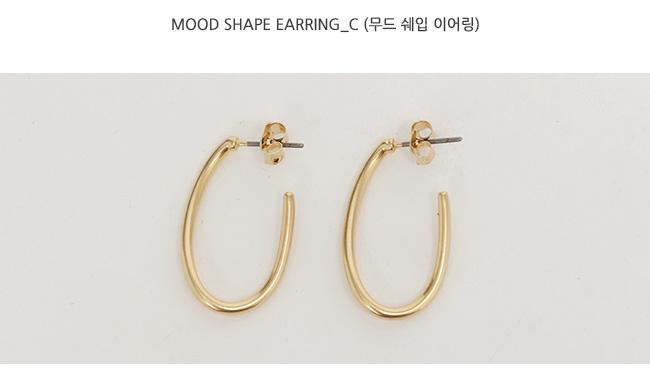 Mood shape earring_C