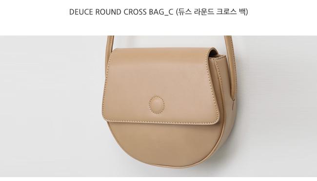 Deuce round cross bag_C