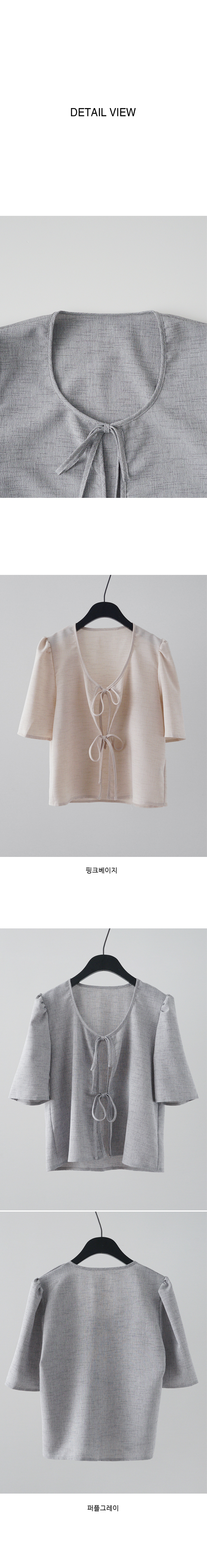 front ribbon puff blouse