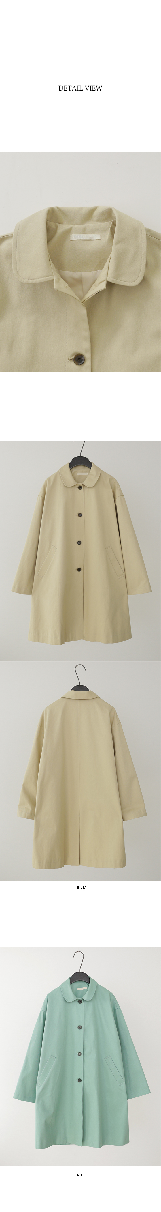 adorable silhouette coat