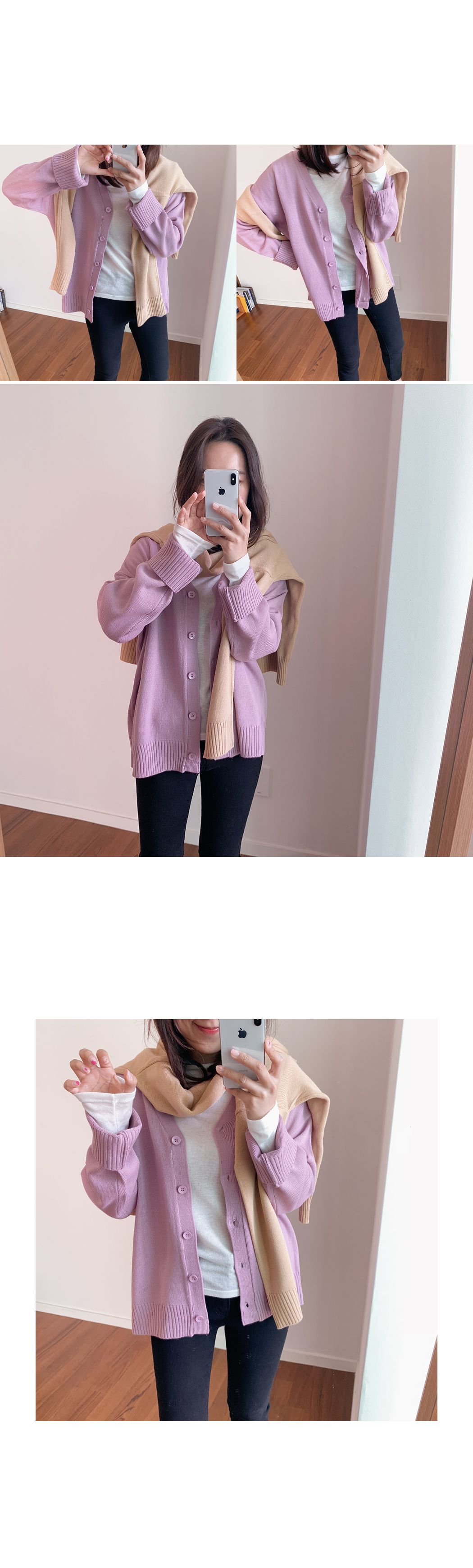 Planning Specials / Pastel Rouge Pit Cardigan