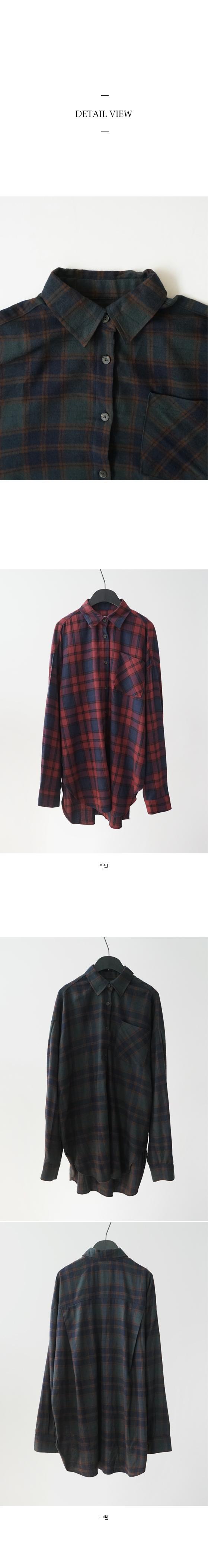 vintage long check shirt