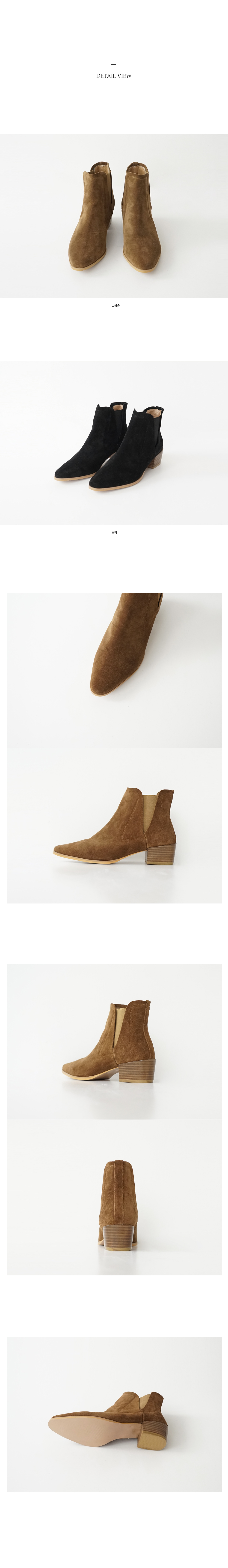 simple suede ankle boots (2colors)
