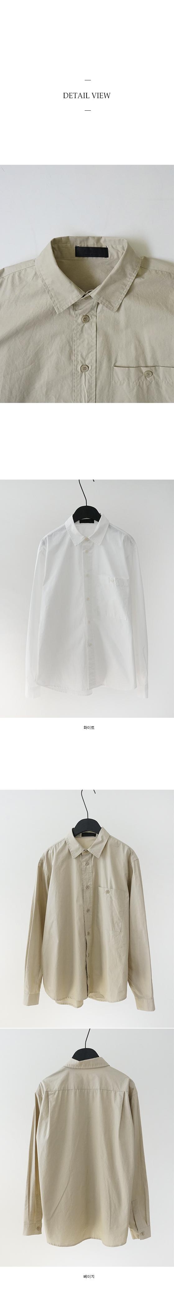 dry texture shirt