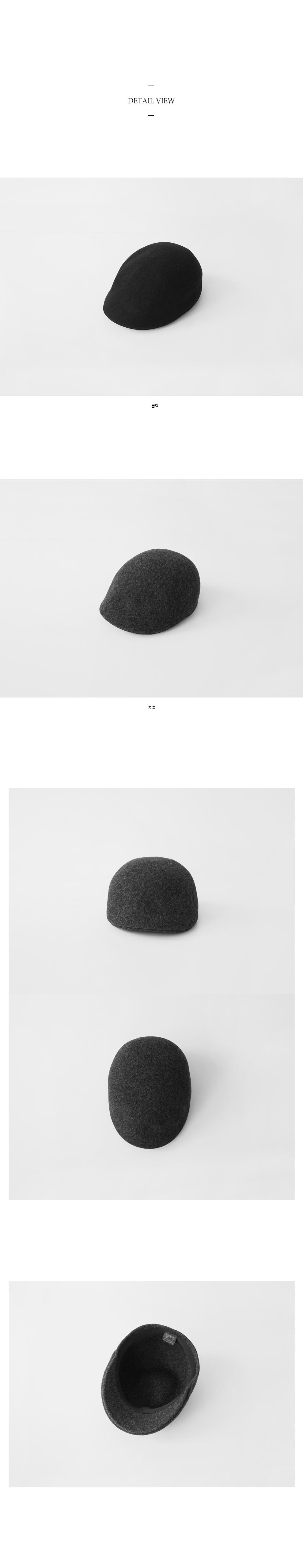 wool hunting cap (2colors)