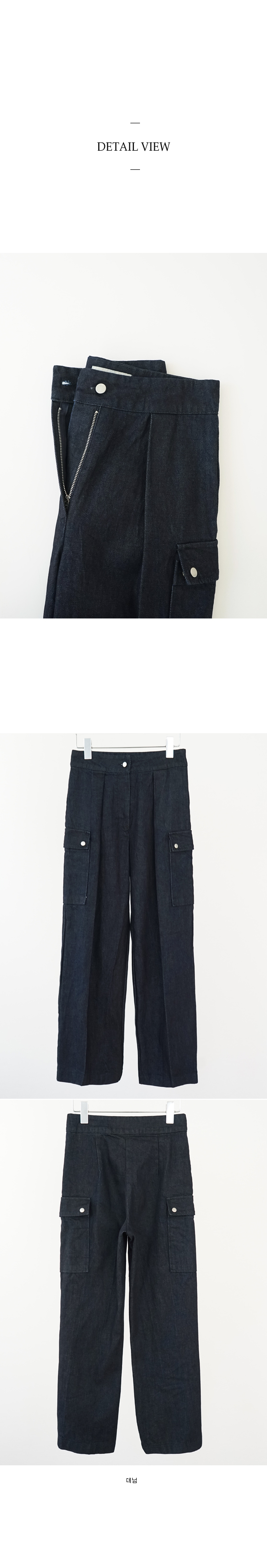 sensual cargo denim pants