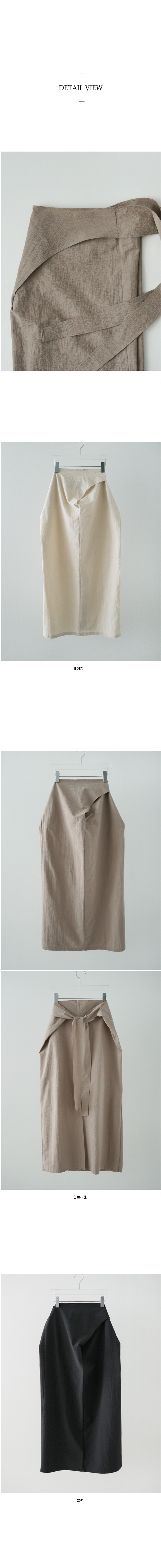 crease texture twist skirt