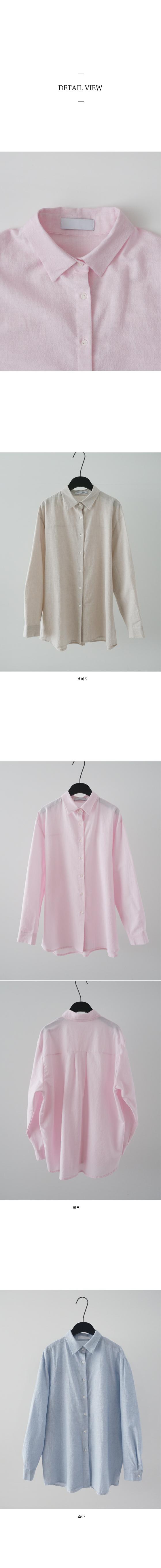 tiny pinstripe shirt