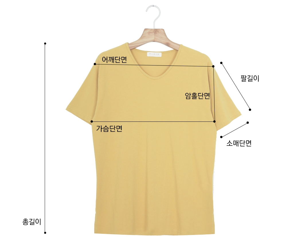 PBP. 쫀쫀 Dry cotton short sleeve tee