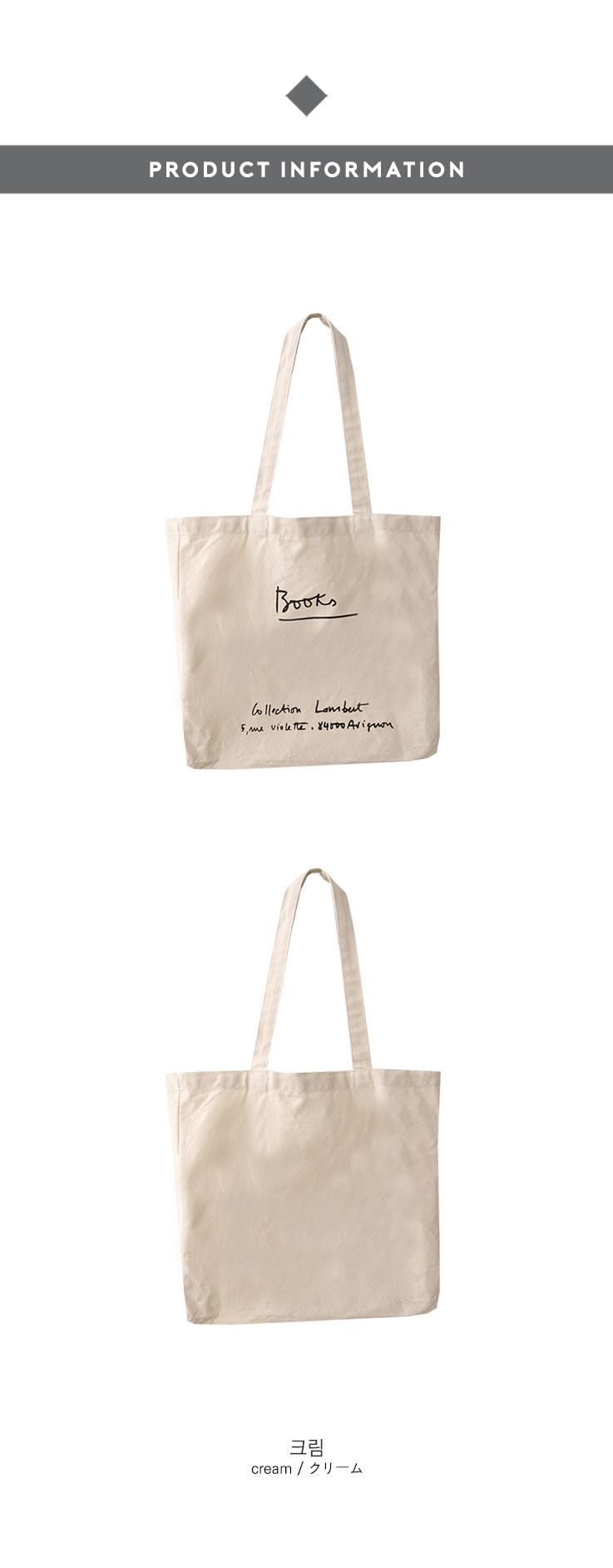 Book eco (bag)