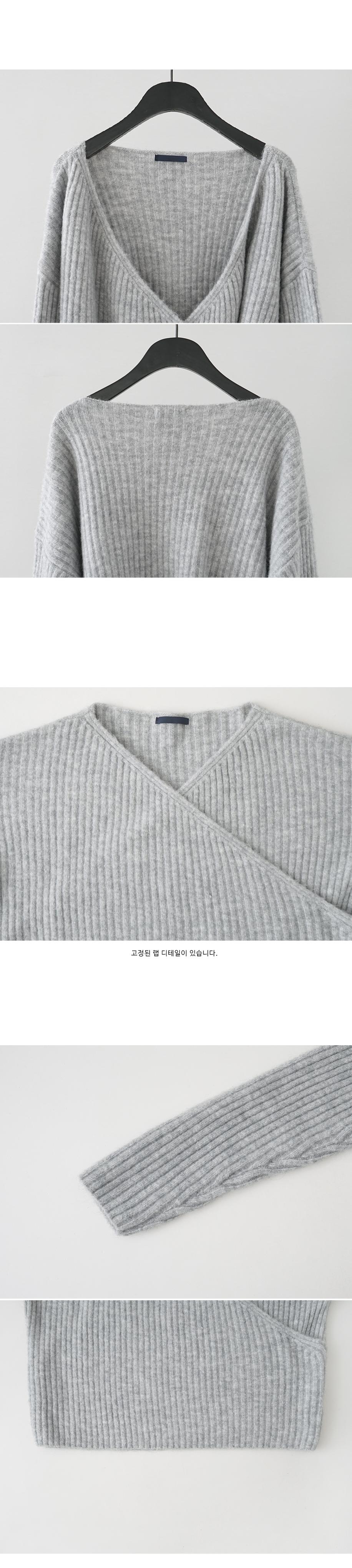 soft touch V-neck wrap knit