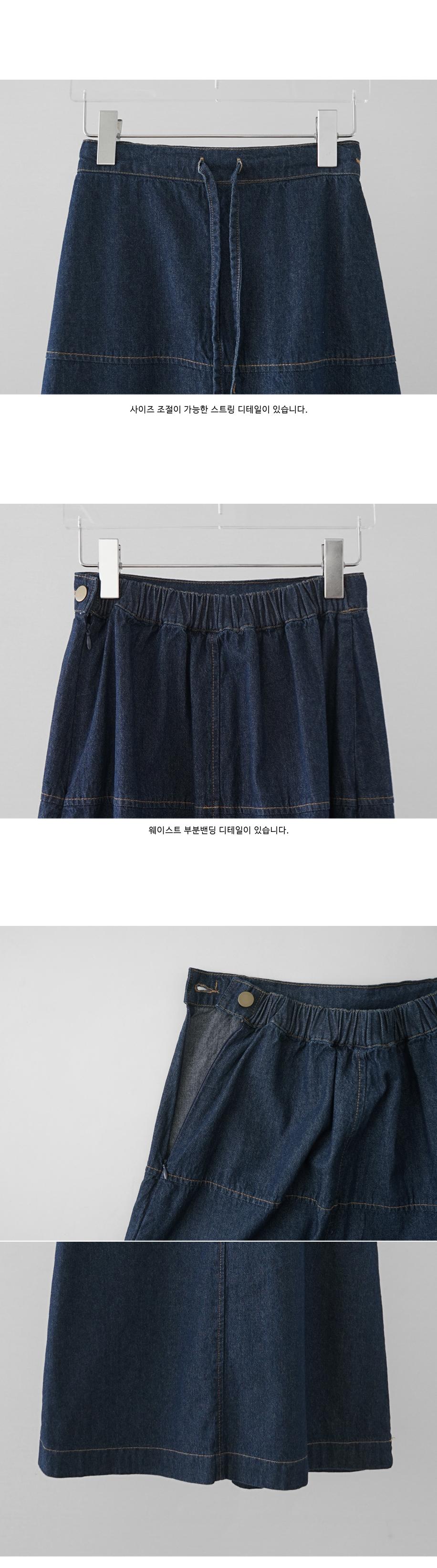 washing denim maxi skirt