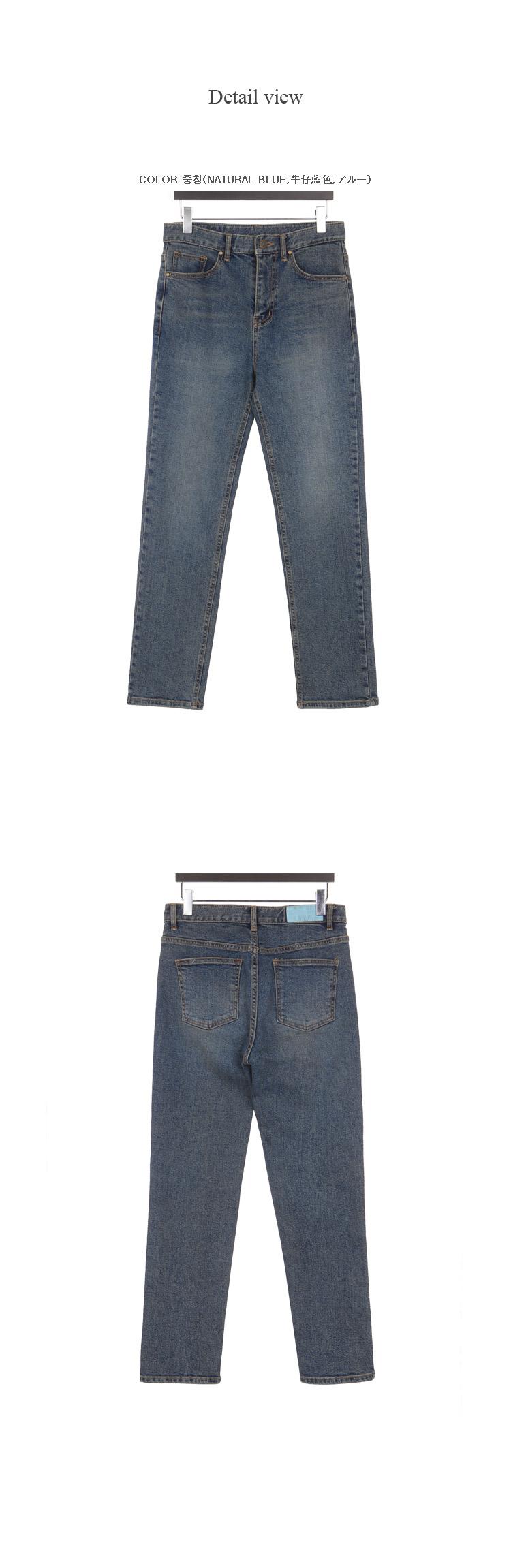 Prissen pants