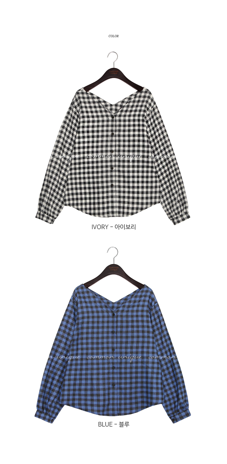 NEMO CHECK V NECK BLOUSE