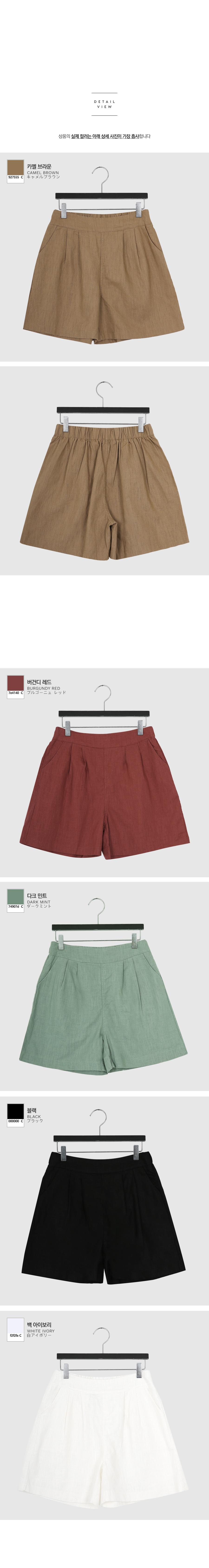 Basic Linen Shorts