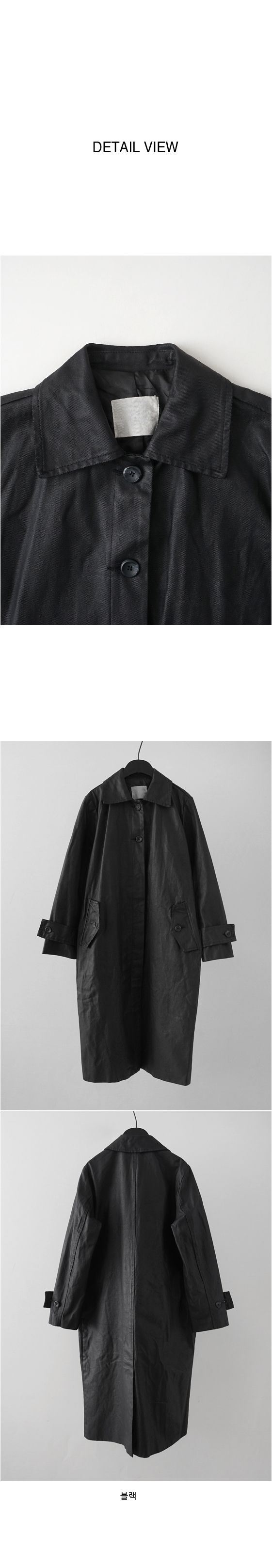 hard fake leather coat