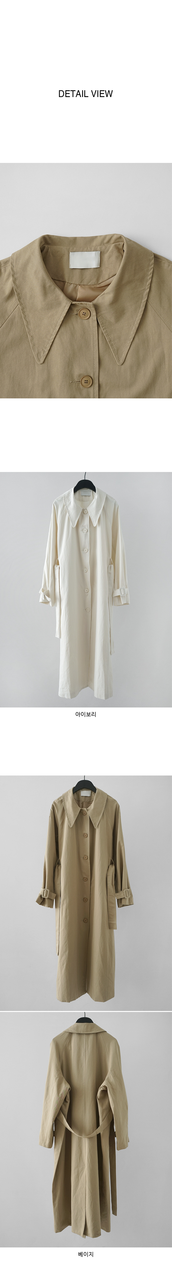 wide collar trench coat