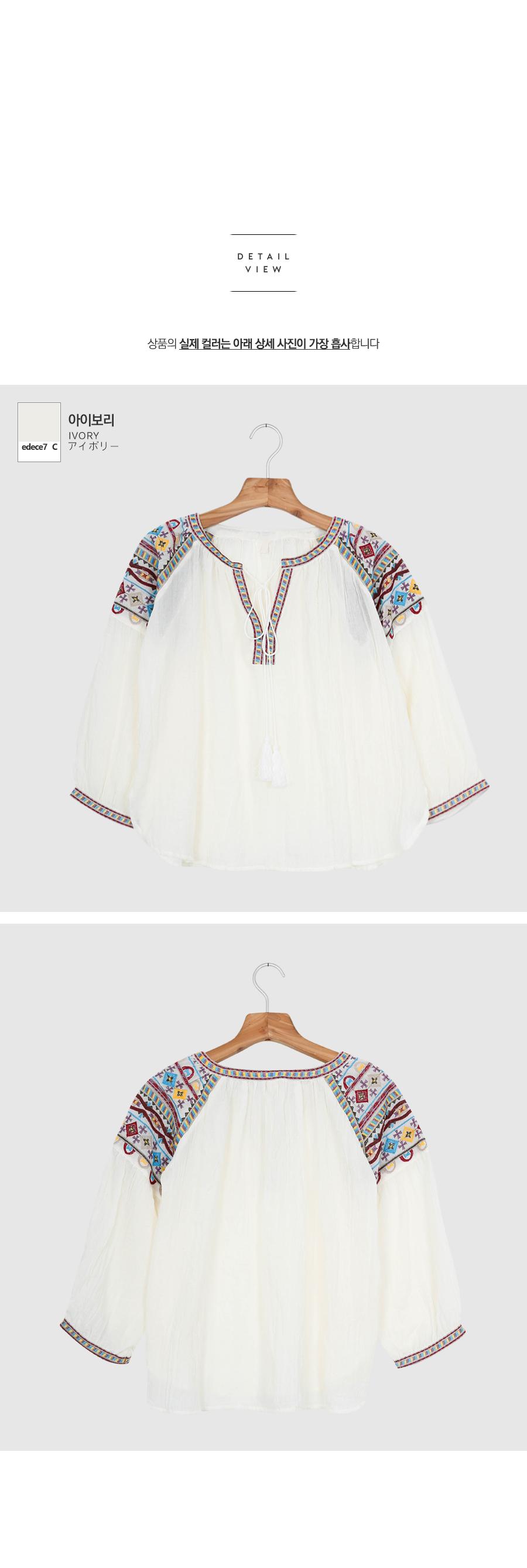 Tori Ethnic Embroidery Blouse