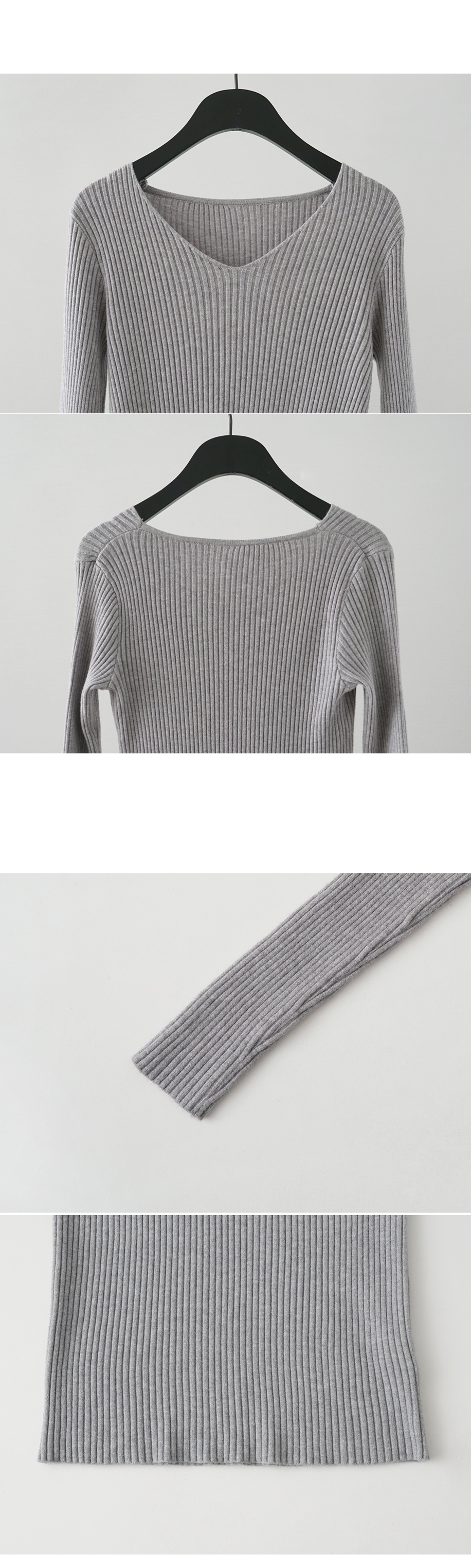 slim V-neck knit