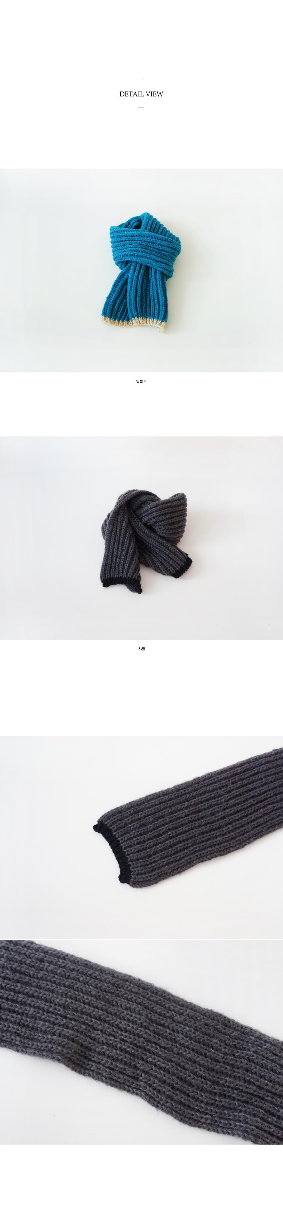 petit knit muffler (2colors)