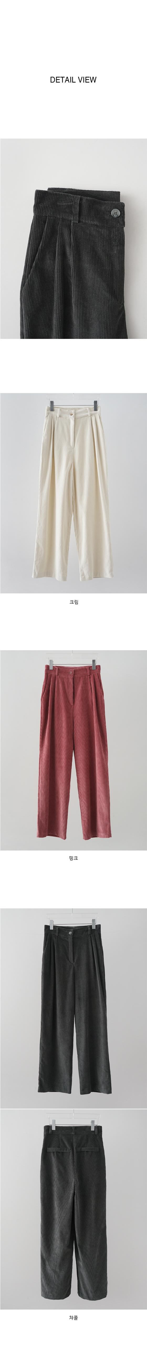 comfortable corduroy pants