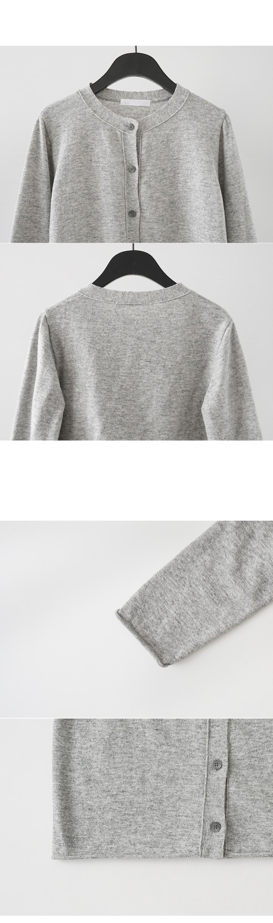 melange crop cardigan