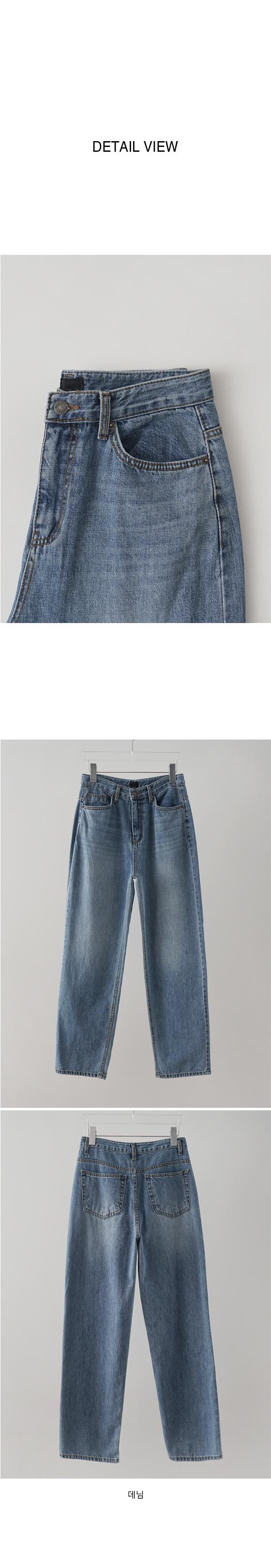 moderate medium denim pants