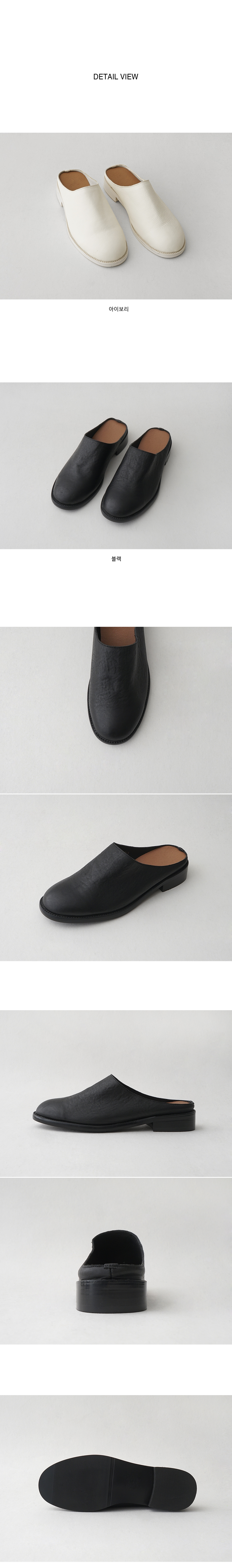 real leather bold mule