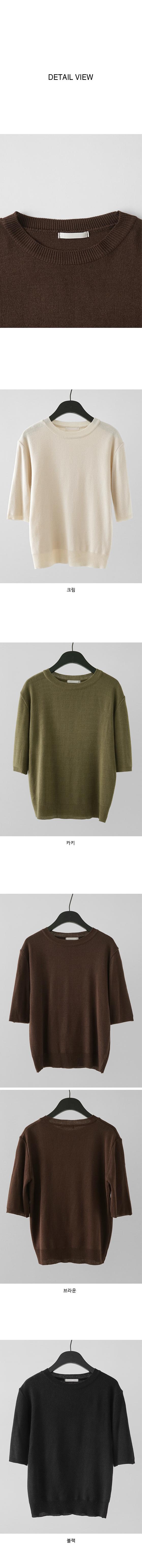 natural texture half knit