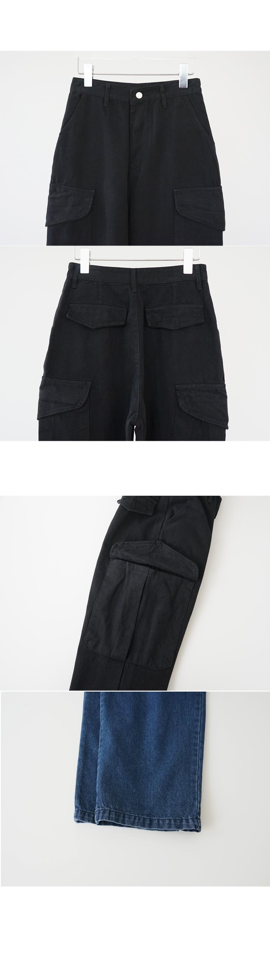 cargo detail pants (4colors)