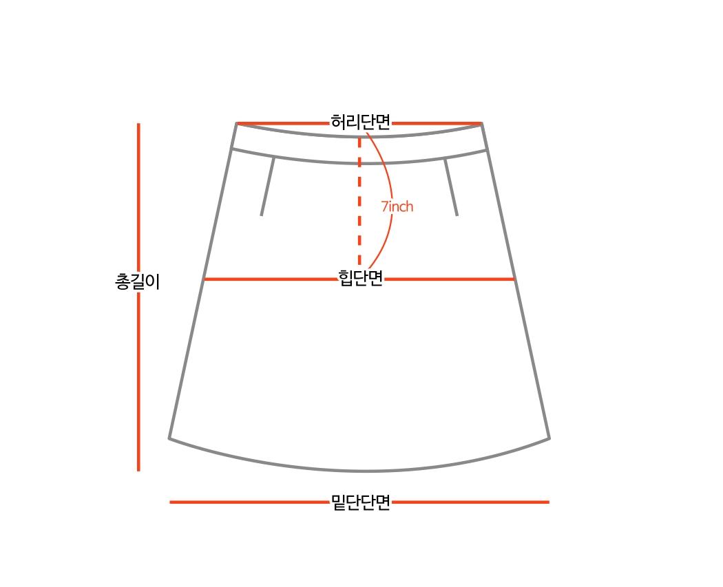 Basic Utility Skirt
