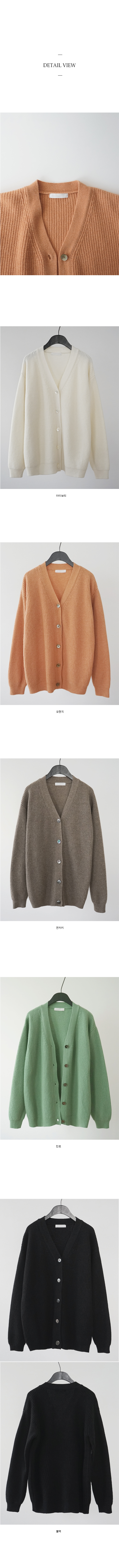 nacre button wool cardigan (5colors)