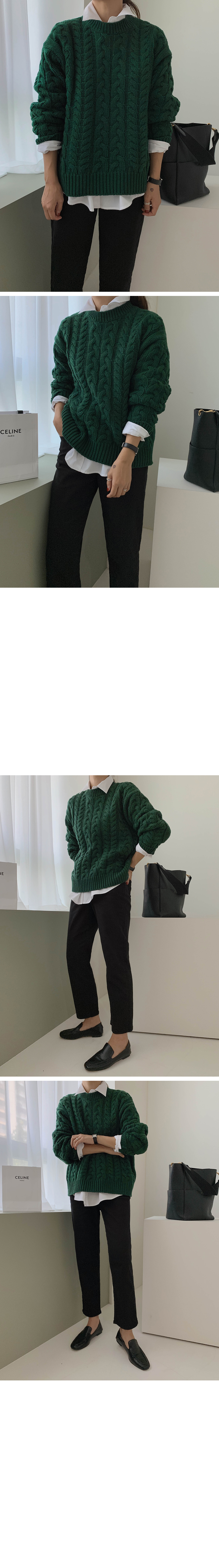 Vintage cable wool knit