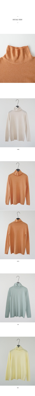 soft half neck knit (4colors)
