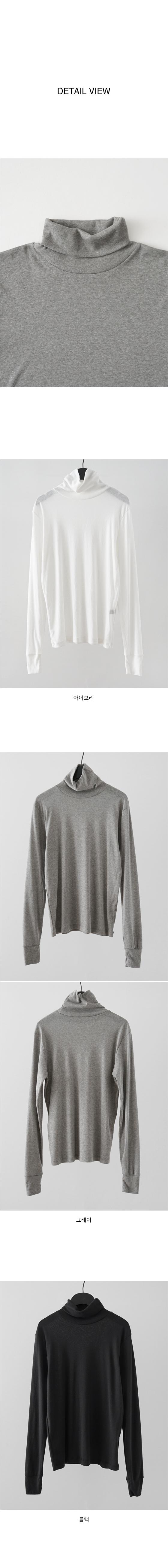 lazy neckline pola top