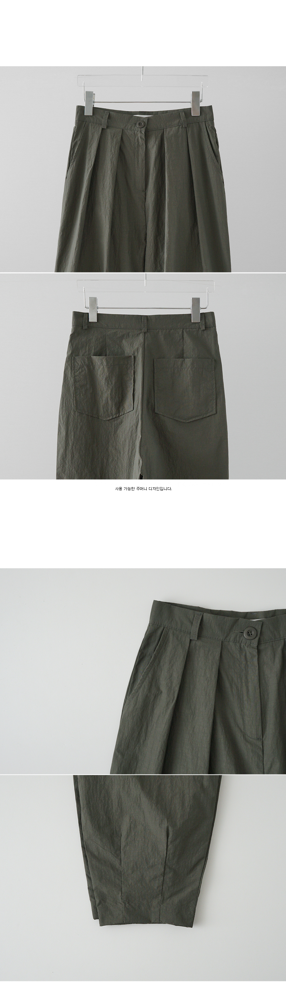 crispy mood pintuck pants