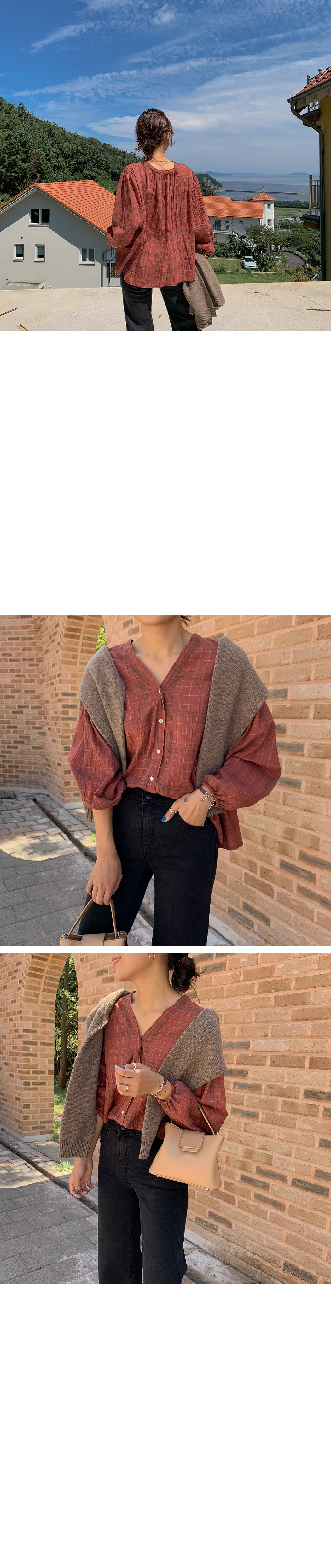 Brewery Checkblouse