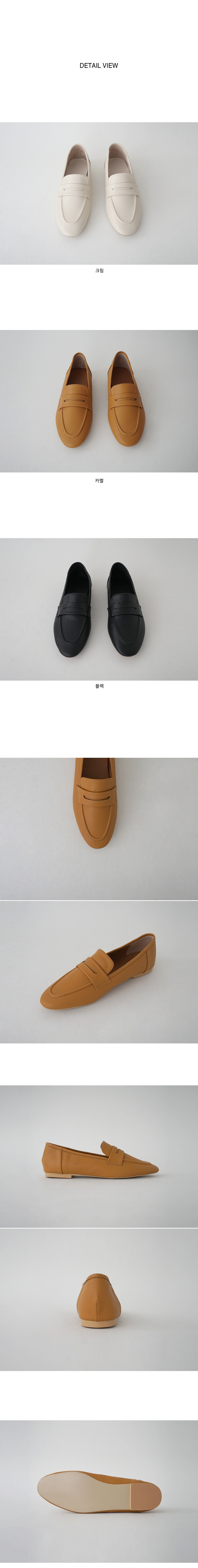 soft basic loafer