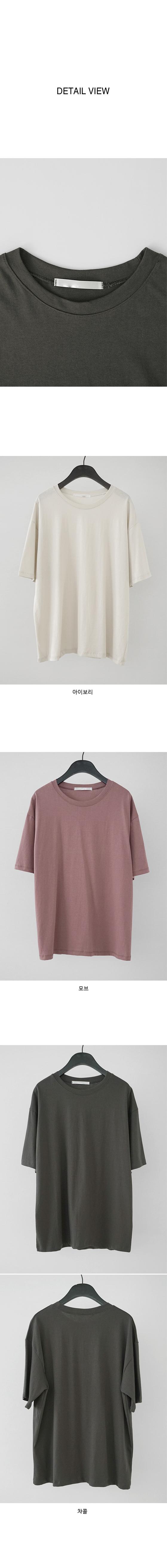 mild color cotton top